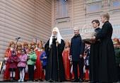 Святейший Патриарх Кирилл посетил фестиваль «Пасхальный дар»