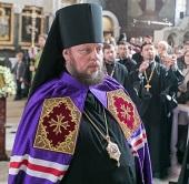 Иоанн, епископ Золотоношский, викарий Черкасской епархии (Вахнюк Сергей Григорьевич)