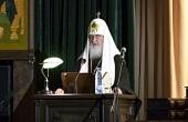Слово Святейшего Патриарха Кирилла на заседании Попечительского совета Троице-Сергиевой лавры и Московской духовной академии