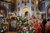 Запись трансляции Пасхальной Патриаршей великой вечерни из Храма Христа Спасителя в Москве