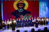4 июня в Рубцовске состоится благотворительный концерт вырученные средства от которого пойдут на лечение больных детей
