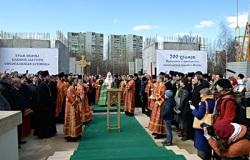 Святейший Патриарх Кирилл совершил чин освящения закладного камня в основание столичного храма иконы Божией Матери «Неопалимая Купина» в Отрадном