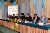 В Бишкеке проходят III Международные Пасхальные чтения