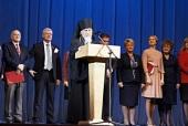 Председатель Синодального отдела по благотворительности выступил перед участниками I Съезда многодетных семей Москвы