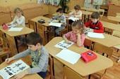 В Петербурге проходят финальные соревнования VIII всероссийской олимпиады «Наше наследие» среди учащихся начальной школы