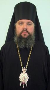 Паисий, епископ Щигровский и Мантуровский (Юрков Виктор Дмитриевич)