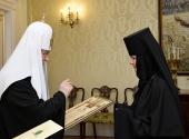 Награждение сотрудников Московской Патриархии, отмечающих знаменательные даты в 2015 году
