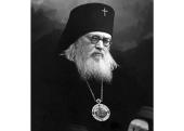 Служба святителю Луке, архиепископу Симферопольскому и Крымскому