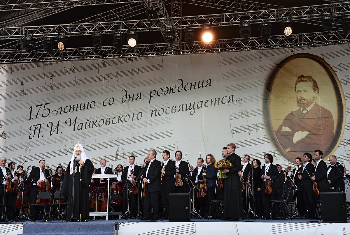 Концерт, посвященный 175-летию со дня рождения П.И. Чайковского и 70-летию Победы в Великой Отечественной войне