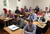 В Новоспасском ставропигиальном монастыре проходят курсы по подготовке приходских миссионеров-катехизаторов