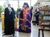 В Благовещенской епархии проходит организованная Издательским Советом Русской Православной Церкви выставка-форум «Радость Слова»