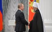 Митрополит Тульский и Ефремовский Алексий удостоен государственного ордена Почета