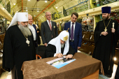 Святейший Патриарх Кирилл посетил авиационный завод «Авиастар-СП» в Ульяновске