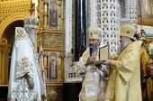 Поздравительный адрес членов Священного Синода Русской Православной Церкви Святейшему Патриарху Кириллу с днем тезоименитства