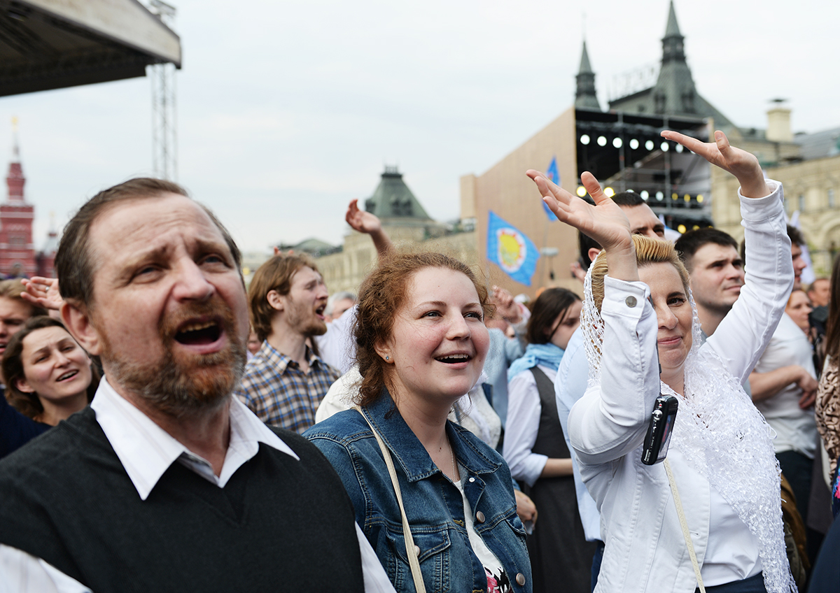 Концерт по случаю Дня славянской письменности и культуры на Красной площади в Москве