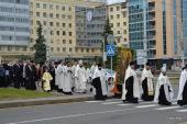 В День славянской письменности и культуры в столице Белоруссии прошли праздничные мероприятия
