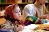 Начался сбор средств на создание Единого учебно-методического комплекта для воскресных школ