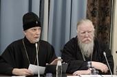 При участии Патриаршей комиссии по вопросам семьи в Общественной палате России прошли круглые столы, посвященные традиционным семейным ценностям