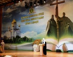 Выступление Предстоятеля Русской Церкви на церемонии вручения Патриаршей литературной премии имени святых Кирилла и Мефодия 2015 года