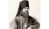 Выставка «Труд молитвенный. К 200-летнему юбилею со дня рождения святителя Феофана, Затворника Вышенского» открывается в Москве