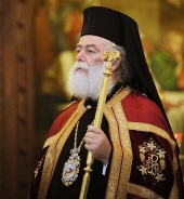 Феодор II, Блаженнейший Патриарх Александрийский и всей Африки (Хорефтакис Николас)