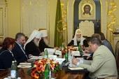 Святейший Патриарх Кирилл провел заседание Комитета по присуждению премий памяти митрополита Московского и Коломенского Макария (Булгакова)