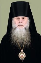 Василий, епископ Котласский и Вельский (Данилов Николай Тимофеевич)
