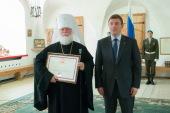 Глава Псковской митрополии награжден почетной грамотой Президента Российской Федерации