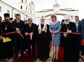 Святейший Патриарх Кирилл возглавил освящение Духовно-образовательного центра Белорусского экзархата
