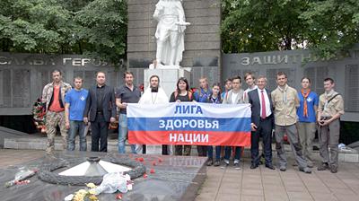 Представители молодежных организаций России, Сербии и Чехии поддержала инициативу Святейшего Патриарха Кирилла по выведению абортов из системы ОМС