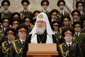 Выступление Святейшего Патриарха Кирилла на встрече с участниками парадов на Красной площади 7 ноября 1941 г., 24 июня 1945 г. и 9 мая 2015 г.