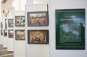 В Уфе открылась фотовыставка «Патриарх. Служение Богу, Церкви, людям»