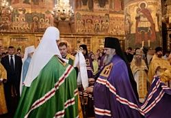 Слово Святейшего Патриарха Кирилла при вручении архиерейского жезла Преосвященному Серапиону (Дунаю), епископу Бийскому и Белокурихинскому