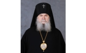 Патриаршее поздравление архиепископу Гавриилу (Стеблюченко) с 75-летием со дня рождения