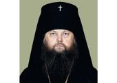 Патриаршее поздравление архиепископу Новогрудскому Гурию с 30-летием служения в священном сане