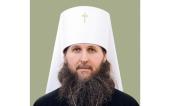 Патриаршее поздравление митрополиту Архангельскому Даниилу с 30-летием служения в священном сане
