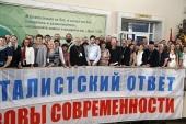Состоялся учредительный съезд Общероссийского общественного движения в защиту детей до рождения и семейных ценностей «За жизнь»