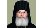 Патриаршее поздравление епископу Троицкому Панкратию с 60-летием со дня рождения