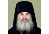 Патриаршее поздравление епископу Павлодарскому Варнаве с 35-летием служения в священном сане