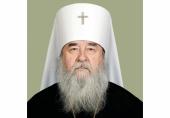 Патриаршее поздравление митрополиту Днепропетровскому Иринею с 40-летием архиерейской хиротонии