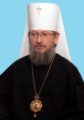 Анатолий, митрополит Полесский и Сарненский (Гладкий Алексей Алексеевич)
