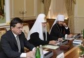 Выступление Святейшего Патриарха Кирилла на заседании Попечительского совета по восстановлению Иосифо-Волоцкого монастыря
