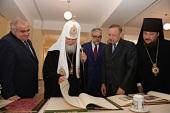 Святейший Патриарх Кирилл посетил монастырскую библиотеку Ипатьевского монастыря