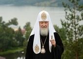Святейший Патриарх Кирилл посетил Воскресенский храм на горе Левитана
