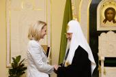 Соглашение о сотрудничестве между Русской Православной Церковью и Счетной палатой Российской Федерации