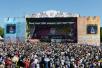 IV Межрегиональный фестиваль славянского искусства «Русское поле» в Царицыно