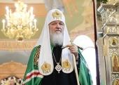В канун Дня Крещения Руси Святейший Патриарх Кирилл обратился с посланием к Президентам России и Украины