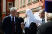 Посещение Президентом России В.В. Путиным и Святейшим Патриархом Кириллом Московского епархиального дома