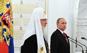Слово Святейшего Патриарха Кирилла на торжественном приеме в Кремле по случаю 1000-летия преставления равноапостольного князя Владимира