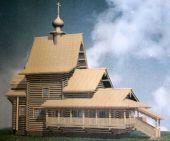 На средства семьи Тулеевых в столице Кузбасса будет возведен храм в традициях русского зодчества